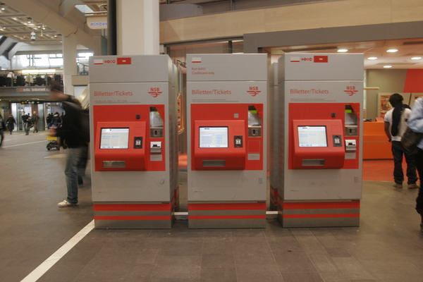 Автомат продажи билетов на поезда NSB (Норвегия)